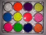 Набор: 12 цветов в баночках! Яркие неоновые флуоресцентные пигмент и глиттер для дизайна и декора ногтей.