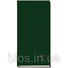 Книга алфавітна А6 80арк., 100*190мм,баладек