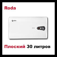Бойлер RODA Aqua INOX 30 HM (30 л )