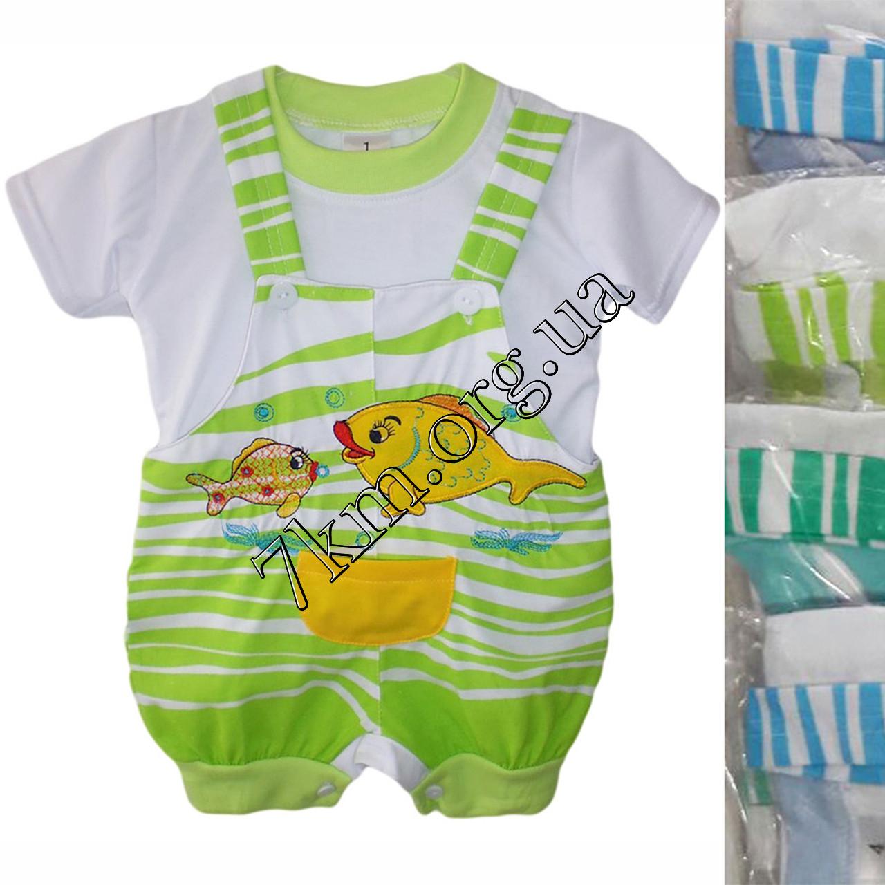 """Набор детский трикотаж для мальчиков """"Рыбки"""" 6-24 месяца Оптом 300469"""