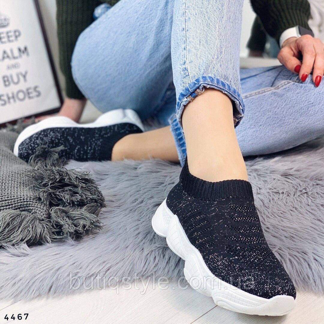 430106b0 39 размер Кроссовки женские черные текстиль на белой подошве ...