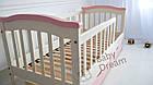 Детская кроватка с бортиками Baby Dream Konfetti белая, фото 4