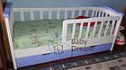 Детская кроватка с бортиками Baby Dream Konfetti белая, фото 7