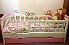 Детская кроватка с бортиками Baby Dream Konfetti белая, фото 3