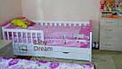 Детская кроватка с бортиками Baby Dream Konfetti белая, фото 8