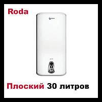 Бойлер RODA Aqua INOX 30 VM (30 л )