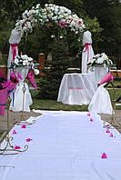 Оформление церемонии, арка свадебная на прокат, аренда свадебных товаров