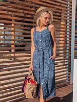 Женское летнее платье на лямках с открытой спиной,с поясом и карманами ,размер см и мл .Ткань стрейч-котон.
