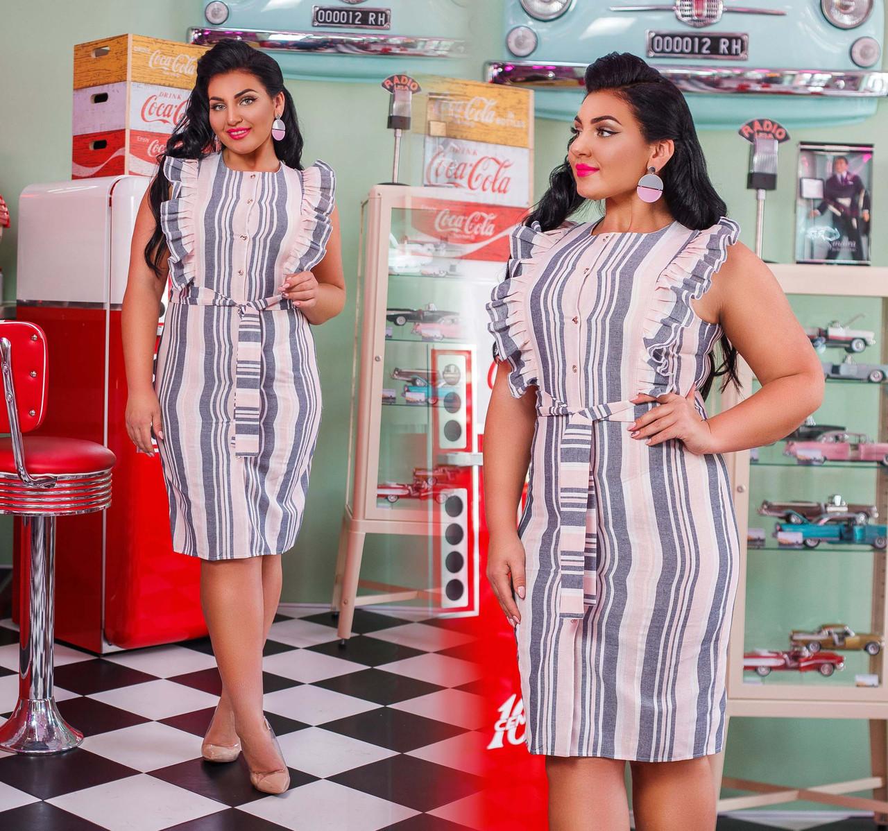 4c3f801b7afbb81 Женское летнее стильное платье в больших размерах 0400-1