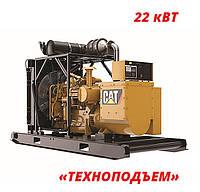 Аренда дизельного генератора 22 кВт | аренда электростанции  CATERPILLAR GEPH30-2