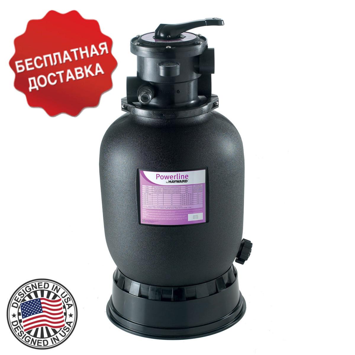 Песочный фильтр для бассейна Hayward PowerLine 81100 (5 м³/ч)
