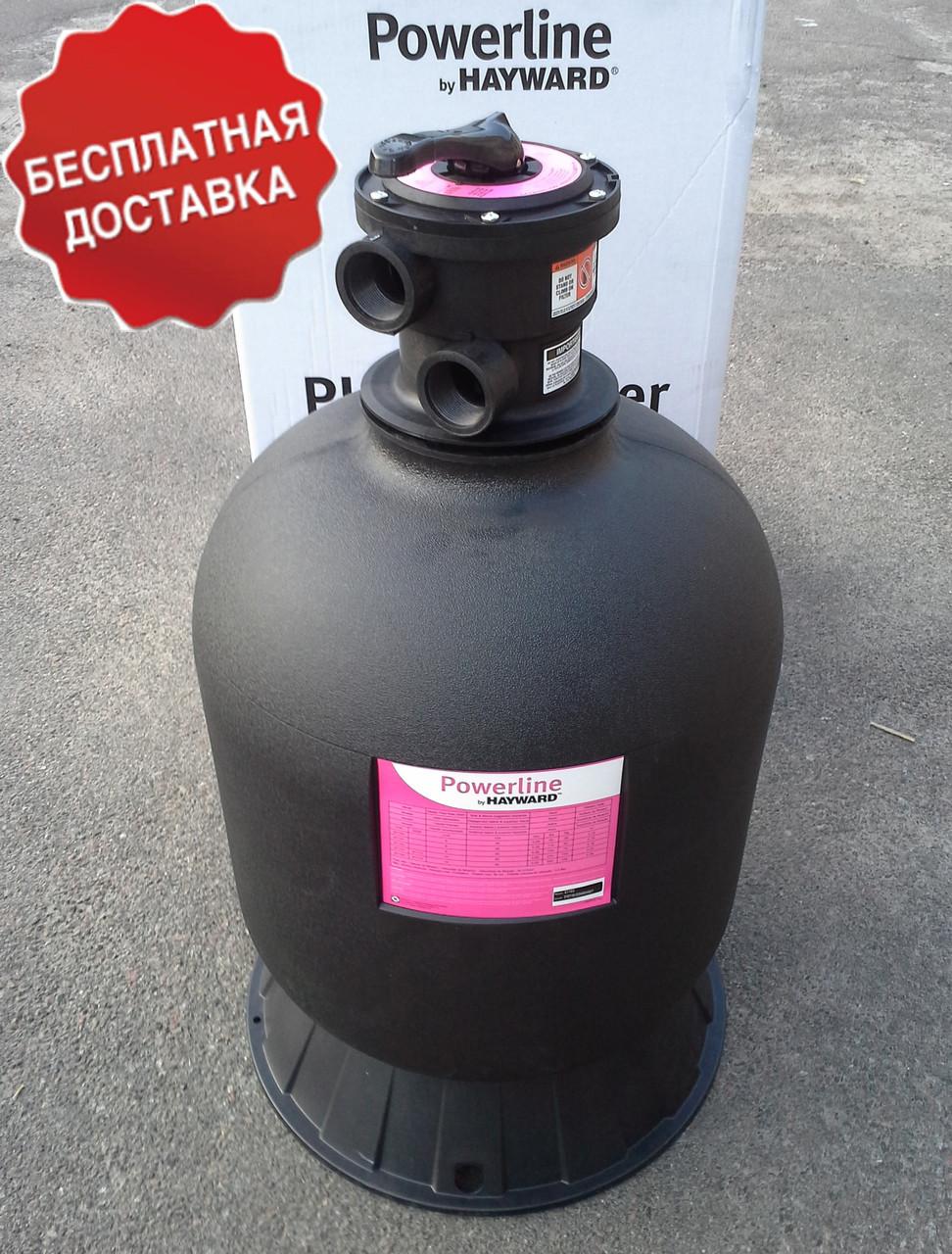 Песочный фильтр для бассейна Hayward PowerLine 81104 (14 м³/ч)