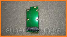 Переходник mSATA SSD -> SSD для Ultrabook Lenovo Carbon X1 6+20 контактов