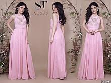 Нарядное платье в пол Размер 42 44 46 В наличии 4 цвета