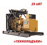 Аренда дизельного генератора 25 кВт | аренда электростанции  CATERPILLAR GEPH35-2