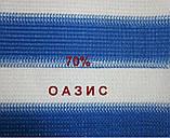 Сітка затінюють біло-блакитна 4м 70% Угорщина, фото 5