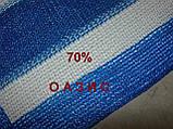 Сітка затінюють біло-блакитна 4м 70% Угорщина, фото 6