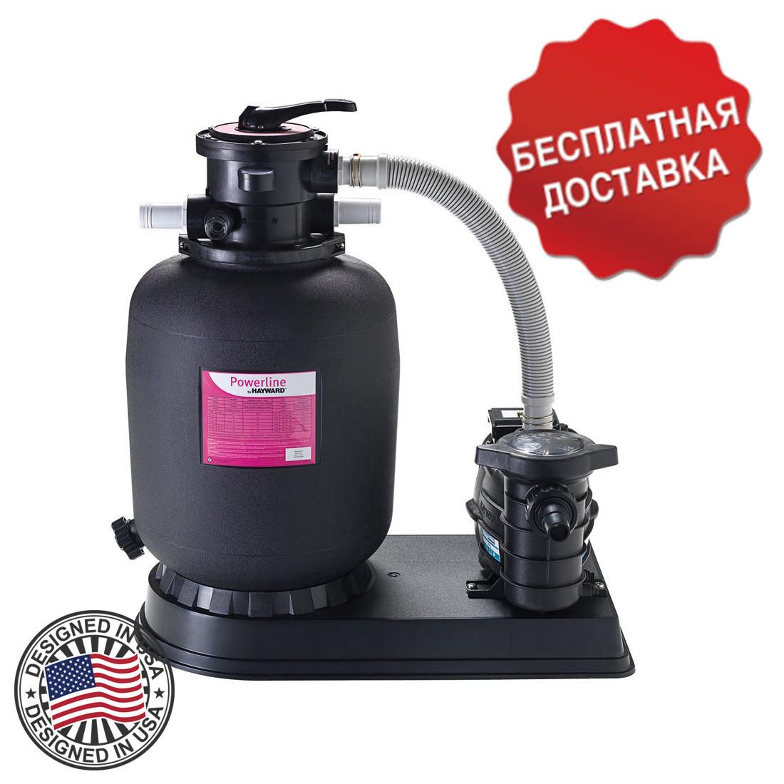Фильтрационная установка Hayward PowerLine 81069 (5 м³/ч)