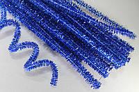 Проволока синельная с люрексом. Синяя 30 см (2 шт/уп)