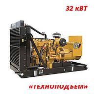 Аренда дизельного генератора 32 кВт | аренда электростанции  CATERPILLAR GEP44-5