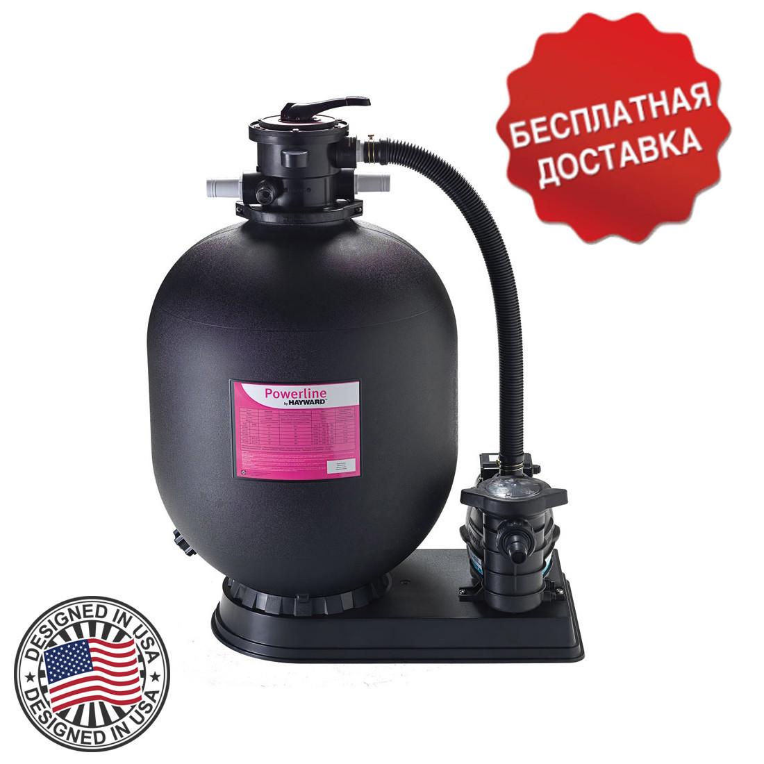 Фильтрационная установка Hayward PowerLine 81073 (14 м³/ч)