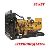 Аренда дизельного генератора 36 кВт | аренда электростанции  CATERPILLAR GEP50-5
