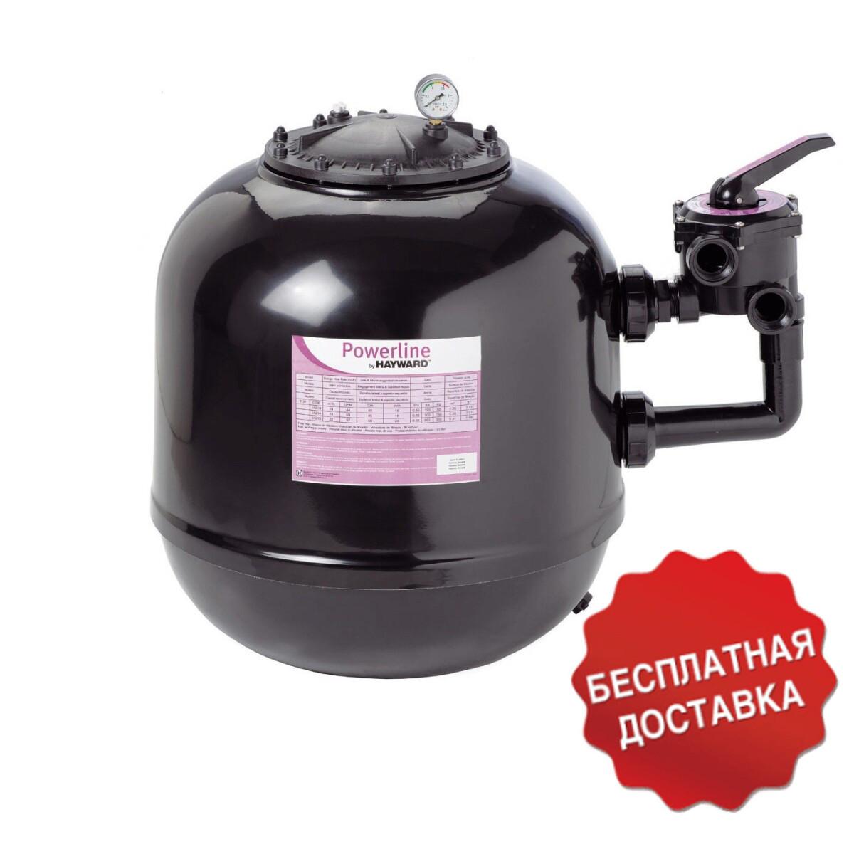 Пісочний фільтр для басейну Hayward Powerline NC500SE2 (D500) (10 м3/год)
