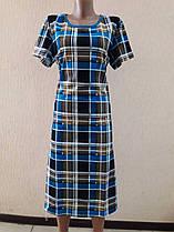 Женское домашнее платье ,  размер (54-56-58-60-62)