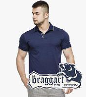 Мужская футболка поло 6093 т.синий-серый