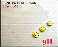 Защитное стекло Mietubl 2.5d для Lenovo Phab Plus Pb1-770M олеофобное 9H