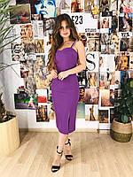 Сарафан фиолетовый, арт.1006, фото 1