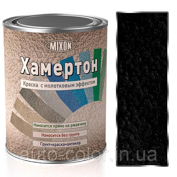 Фарба молоткова Хамертон 800 чорна 0,75 л