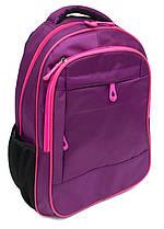 Рюкзак подростковый школьный California, малиновый