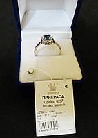 Серебряное кольцо блю мистик топаз 18