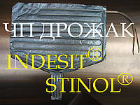 ТЭН поддона испарителя Indesit, Stinol