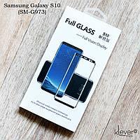 Защитное стекло 3D Full Screen для Samsung Galaxy S10 (SM-G973) (черный)