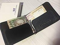 Кожаный зажим для денег  с ячейками для визиток ST синего цвета