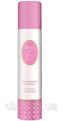 Парфюмированный дезодорант спрей для тела Festa di Vita, Faberlic, Фэста ди Вита, Фаберлик, 3515, 75 мл