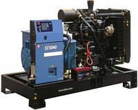 Генератор трёхфазный дизельный мощностью 110 кВА с двигателями John Deere