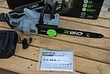 Аккумуляторная цепная пила EGO Power +  CS1401, 56 Вольт, 35 см , с 2 Ач. аккумулятором и зарядным устройством, фото 5