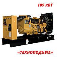 Аренда дизельного генератора 109 кВт | аренда электростанции  CATERPILLAR GEP150
