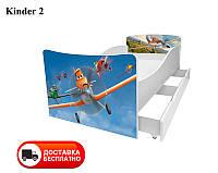 Детская кровать Kinder 2 Самолеты (Літачки), бесплатная доставка в Ваш город
