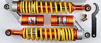 "Амортизаторы (пара) Delta 340mm, газомасляные ""NDT"" (желтые)"