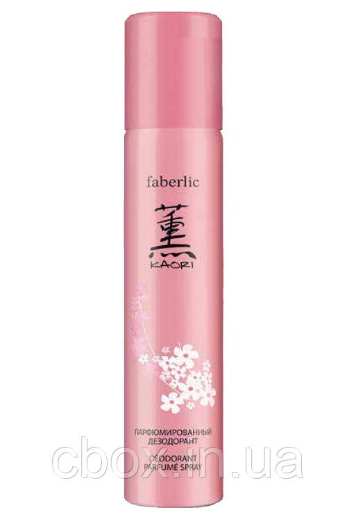 Парфюмированный дезодорант спрей для тела Kaori, Faberlic, Каори, Фаберлик, 3512, 75 мл