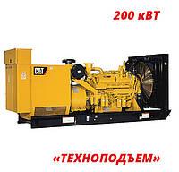Аренда дизельного генератора 200 кВт | аренда электростанции  CATERPILLAR GEH275