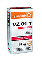 Раствор для кладки квик-микс для клинкерного кирпича VZ 01 T