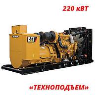 Аренда дизельного генератора 220 кВт | аренда электростанции  CATERPILLAR 3456