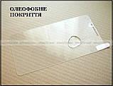 Защитное стекло Mietubl 2.5d для Lenovo Tab 3 Plus 7 7703x олеофобное 9H, фото 5