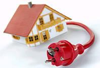 Согласование, проектирование и монтаж электропроводки