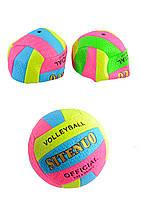 Мяч волейбол PVC 260г 3цв./60/(BT-VB-0056)
